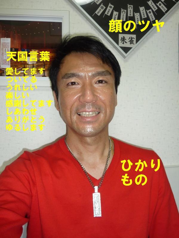 shonaimarukantuyako